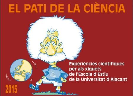 El_pati_de_la_ciencia_2015